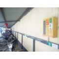工厂电动车充电桩安装