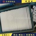 铝管铝型材喷砂氧化 倒角加工 铝制品机加工 深加工 CNC加工中心