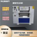 供应优质木工机械板材压纹机