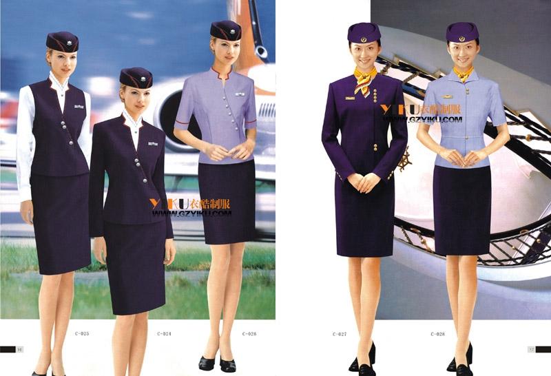 女式航空制服