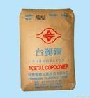 本司一般级FM025塑胶原料