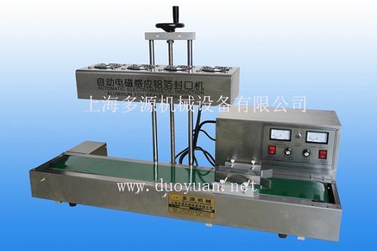 供应土特产封口机--陕西铝箔封口机