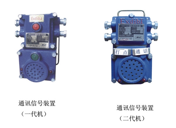 KXH127型声光组合信号器