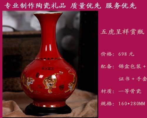 中国红陶瓷瓶  红瓷瓶子 上海红瓷