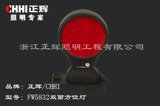 节能泛光装载灯,手提式装载灯,LED灯
