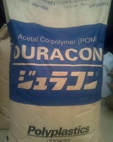 POM SX-35 日本宝理 质软 消音