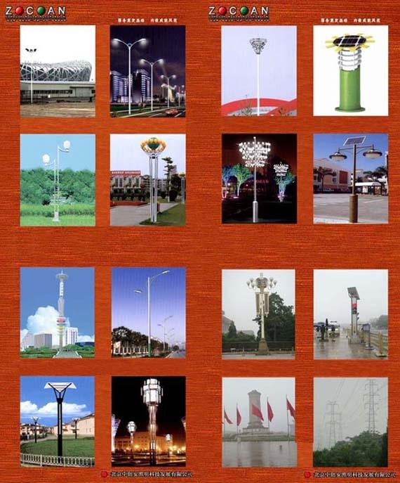 高杆灯,道路灯,庭院灯,景观灯,地埋灯