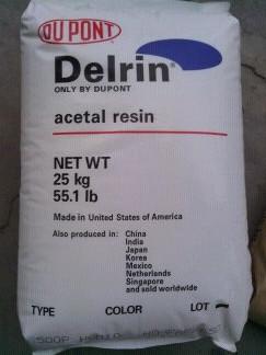 POM 525GR 美国杜邦加25%玻纤