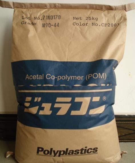 POM M25-04 日本宝理 高粘度