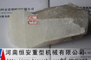 方解石生产线,方解石碎石生产线,方解石制