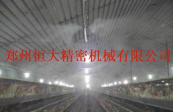 郑州恒大批发#养鸡场专用喷雾设备