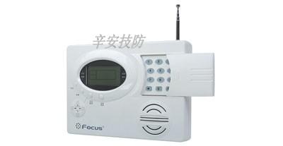 福科斯8有线32无线报警主机ST-3
