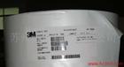 3M7871标签胶带