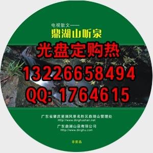 广州DVD、VCD光盘加工