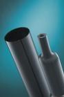 环保带胶热收缩套管,双臂热缩管中臂热缩管