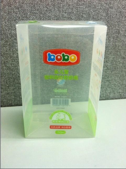 透明包装盒,透明折盒、透明塑料盒【专业生产-品质保证】