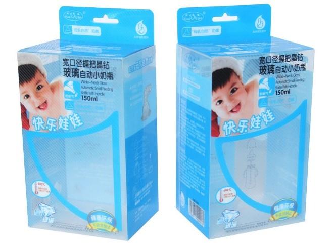 〖专业供应〗优质环保pvc塑料包装盒|pvc塑料制品|PVC透明盒