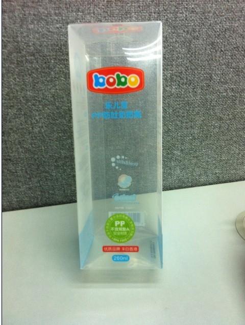 订做PVC透明盒子 塑料礼品盒 透明彩盒 PP包装盒 化妆品彩盒