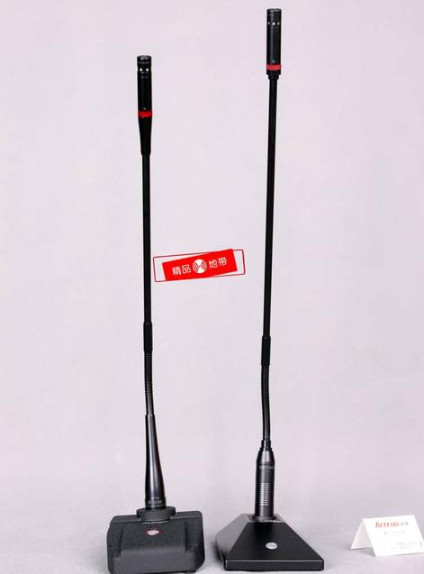 ARTTOO安度E-pro618话筒杆CL-22S底座有线鹅颈会议麦克风会议话筒