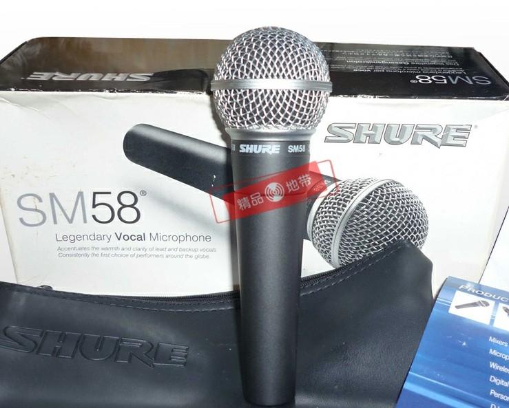 Shure舒尔SM58专业KTV家庭用卡拉OK演唱麦克风/话筒