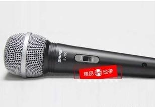Shure舒尔SV100专业卡拉OK家庭用唱歌有线麦克风