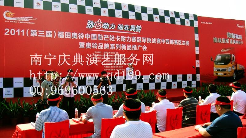 南宁活动公司南宁庆典活动公司南宁活动策划