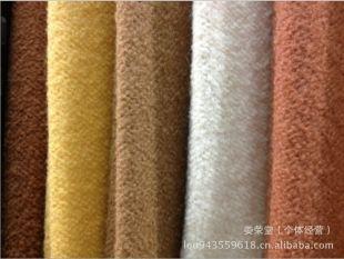 彩色羊圈呢时装大衣/星火毛呢西服面料/圈圈呢羊绒毛纺尼大衣