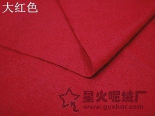 时尚红色毛呢/羊绒外套/女装流行新款/星火彩色麦尔登呢绒