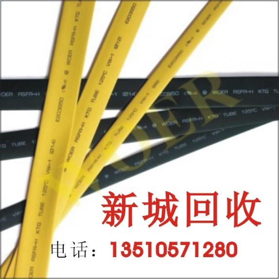深圳电线电缆回收深圳废线回收新城废品回收