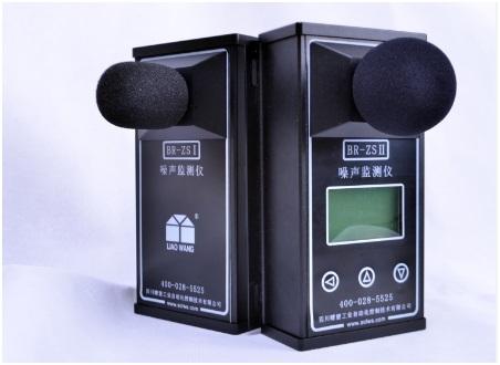 工厂噪声监测设备