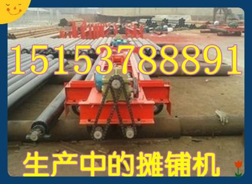 6米水泥铺路机生产厂家