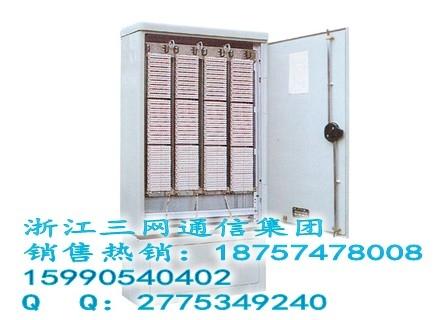 300对电缆交接箱-电话交接箱-音频交接箱-电话配线箱-宽带交接箱