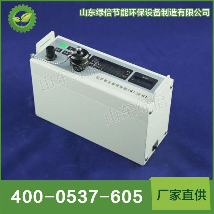 LD-3C型微电脑激光粉尘仪