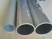 供应 ---进口铝管,空调铝管,防锈铝管