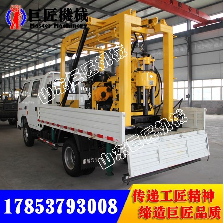 XYC-200车载式水井钻机 液压钻机多功能钻机