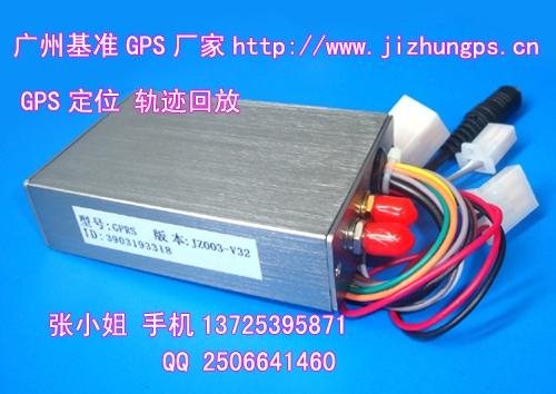 江苏gps定位 汽车gps苏州南京gps