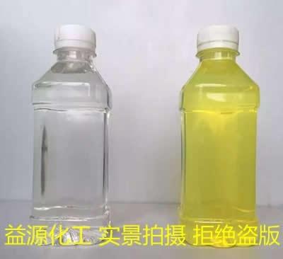 东光环保专用锅炉燃烧油