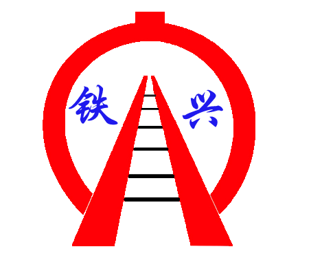 信誉好的赌场logo